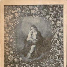 Libros de segunda mano: GUÍA ARTÍSTICA DE QUITO / JOSÉ GABRIEL NAVARRO. Lote 21932417