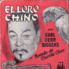Libros de segunda mano: EL LORO CHINO. -BIBLIOTECA ORO Nº 42 EDICION TAPA DURA (EN TELA) . Lote 25759476