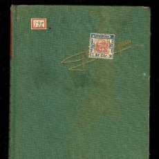 Libros de segunda mano: EDITORIAL A.H.R.- BARCELONA. MEMORIAS DE ENRIQUEZ BORRAS POR P. VILA SAN- JUAN, PRIMERA EDICION.1962. Lote 16523028