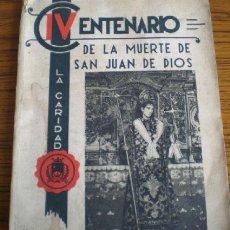 Libros de segunda mano: IV CENTENARIO .. DE LA MUERTE DE JUAN DE DIOS 1951. Lote 21712661