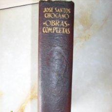 Libros de segunda mano: JOSÉ SANTOS CHOCANO-OBRAS COMPLETAS-1° EDICIÓN-1TOMO-COL. OBRAS ETERNAS.. Lote 27169414