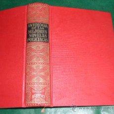 Libros de segunda mano: ANTOLOGIA DE LAS MEJORES NOVELAS POLICIACAS (1ERA SELECCION) . Lote 27445529