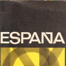 Libros de segunda mano: ESPAÑA HOY (A-EST-018). Lote 13833928