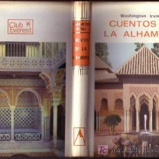 Libros de segunda mano: CUENTOS DE LA ALHAMBRA WASHINGTON IRVING EDITORIAL EVEREST LEON 1971. Lote 26758792
