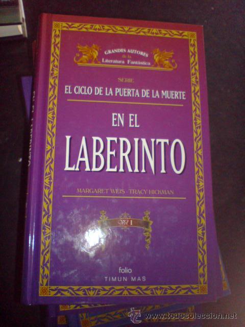 FANTASIA GRANDES AUTORES LA LITERATURA FANTASTICA PUERTA DE LA MUERTE EN EL LABERINTO VOL I (Libros de Segunda Mano (posteriores a 1936) - Literatura - Otros)
