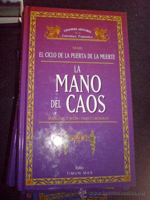 FANTASIA GRANDES AUTORES LA LITERATURA FANTASTICA PUERTA DE LA MUERTE SEÑOR DEL CAOS VOL II (Libros de Segunda Mano (posteriores a 1936) - Literatura - Otros)