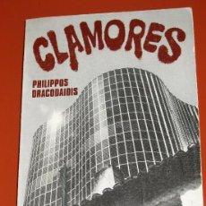 Libros de segunda mano: CLAMORES - PHILIPPOS DRACODAIDIS - LIBRO - BIBLIOTECA UNIVERSAL PLANETA - PLANETA 1972. Lote 26181062