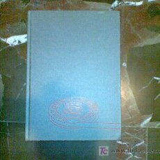 Libros de segunda mano: EL PUEBLO CONTRA RICHARD M. NIXON. JESÚS HERMIDA. Lote 19634014