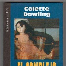 Libros de segunda mano: EL COMPLEJO DE CENICIENTA POR COLETTE DOWLING. GRIJALBO MONDADORI 1ª ED. 1982. Lote 15426893
