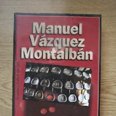 Libros de segunda mano: EL PREMIO. MANUEL VÁZQUEZ MONTALBÁN.. Lote 16196849