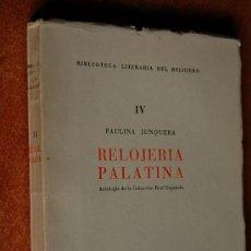 Libros de segunda mano: RELOJERIA PALATINA ROBERTO CARBONELL BLASCO MADRID 1956 BIBLIOTECA LITERARIA DEL RELOJERO. Lote 17235270