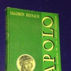 Libros de segunda mano: APOLO. HISTORIA GENERAL DE LAS ARTES PLÁSTICAS.. Lote 25934046