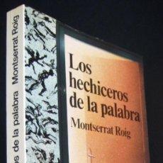 Libros de segunda mano: LOS HECHICEROS DE LA PALABRA, DE MONTSERRAT ROIG. ENTREVISTAS CON CELA, VÁZQUEZ MONTALBÁN, BENET .... Lote 17722022