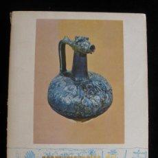 Libros de segunda mano: CATALOGO ANTIGUEDADES PERSAS. EDITA MINISTERIO DE ASUNTOS EXTERIORES. 1971 171 PAG. TEXTO.. Lote 27087941