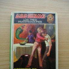 Libros de segunda mano: MISTERIO DE LA SERPIENTE SUSURRANTE - Nº 17 - ALFRED HITCHCOCK Y LOS TRES INVESTIGADORES - 1973. Lote 26635158