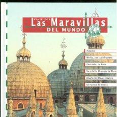 Libros de segunda mano: VIAJE POR LAS MARAVILLAS DEL MUNDO. DE POMPEYA A SAN MARCOS. SALVAT. 1997.. Lote 26321131