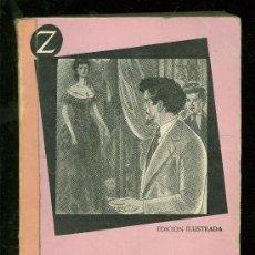 Libros de segunda mano: ANA KARENINA. LEON TOLSTOY. TOMO II. EDITORIAL JUVENTUD. 1959.. Lote 20945373