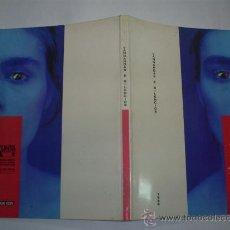 Libros de segunda mano: VANGARDAS E SILENCIOS XUNTA DE GALICIA 1988 RM41608. Lote 21436004