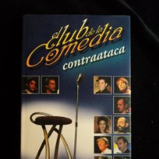 Libros de segunda mano: EL CLUB DE LA COMEDIA. CONTRATACA. AGUILAR. 2002 228 PAG. Lote 21630254