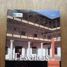 Libros de segunda mano: PLAZAS, TESOROS DE ESPAÑA, ESPASA. Lote 27534028