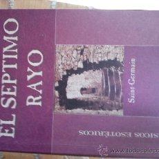 Libros de segunda mano: EL SEPTIMO RAYO. Lote 22682559
