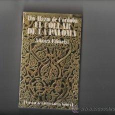 Libros de segunda mano: EL COLLAR DE LA PALOMA . IBN HAZM DE CÓRDOBA . ALIANZA EDITORIAL .. Lote 25996563