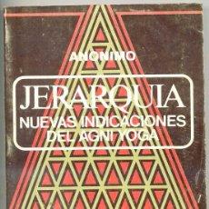Libros de segunda mano: JERARQUÍA, NUEVAS INDICACIONES DEL AGNI YOGA - KIER, 1979. Lote 25768712