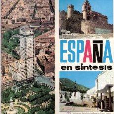 Libros de segunda mano: ESPAÑA EN SÍNTESIS. IMPRENTA HÉROES, S.A.. SERVICIO INFORMATIVO ESPAÑOL. 1964.. Lote 26680521