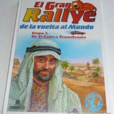 Libros de segunda mano: EL GRAN RALLYE DE LA VUELTA AL MUNDO - ETAPA 3 - DE EL CAIRO A TRANSILVANIA. Lote 27746398