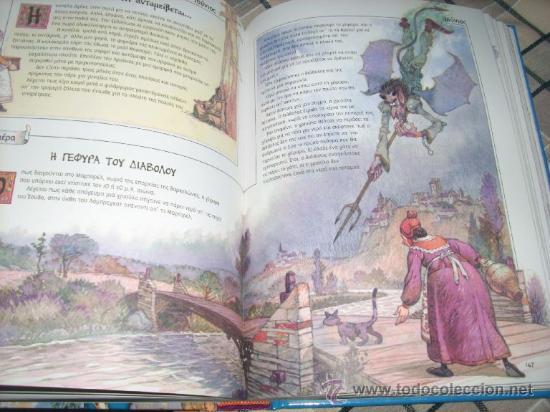 Libros de segunda mano: 365 MITOS Y LEYENDAS - SUSAETA - LIBRO GRIEGO ILUSTRADO - IMPERDIBLE!! NUEVO!! - Foto 6 - 147096661