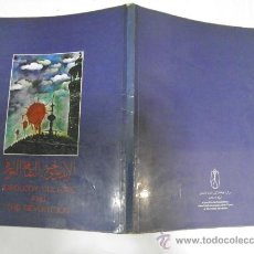 Libros de segunda mano: IDEOLOGY, CULTURE AND THE REVOLUTION. 1982. RM35690. . Lote 27889566