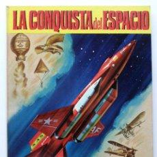 Libros de segunda mano: LA CONQUISTA DEL ESPACIO - CULTURA COLOR - EDITORIAL BRUGUERA - 1973. Lote 27931019