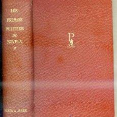 Libros de segunda mano: LOS PREMIOS PULITZER DE NOVELA TOMO V ¡1644 PÁGINAS!. Lote 28615000