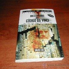 Libros de segunda mano: DICCIONARIO DEL CODIGO DA VINCI . Lote 29116235