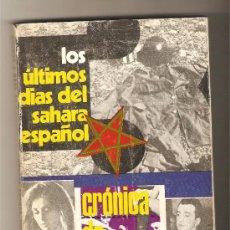 Libros de segunda mano: LOS ÚLTIMOS DÍAS DEL SAHARA ESPAÑOL .- VALENTÍN GONZÁLEZ / CRÓNICA DE SEXO Y SANGRE .- A. ARIAS. Lote 29371438