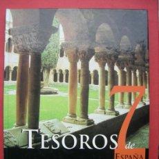 Libros de segunda mano: TESOROS DE ESPAÑA - ESPASA - MONASTERIOS - RINCÓN GARCÍA . Lote 30078026