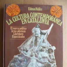 Libros de segunda mano: LA CULTURA CONTEMPORÁNEA EN CATALUNYA - EDMON VALLÉS - EN CASTELLANO - 1977 - 30 X 22 CM.. Lote 30450574