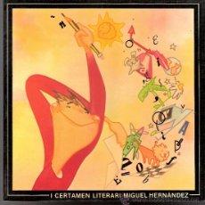 Libros de segunda mano: I CERTAMEN LITERARI. COL.LEGI PUBLIC MIGUEL HERNANDEZ.CENTRE MUNICIPAL DE CULTURA.ALCOI (ALCOY).1986. Lote 30524102