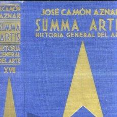 Libros de segunda mano: SUMMA ARTIS XVII : CAMÓN AZNAR - ARQUITECTURA Y ORFEBRERÍA ESPAÑOLAS DEL S. XVI (1963). Lote 35889082