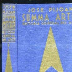 Libros de segunda mano: SUMMA ARTIS I : JOSE PIJOÁN - ARTE DE LOS PUEBLOS ABORÍGENES (1961) . Lote 30552622