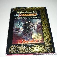 Libros de segunda mano: EL GRAN LIBRO DE LA DRAGONLANCE DICON MARY KISCHOFF 1990 COMPENDIO TIPO JUEGO ROL .. Lote 30691226