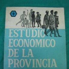 Libros de segunda mano: ESTUDIO ECONOMICO DE LA PROVINCIA DE CORDOBA. Lote 31171135