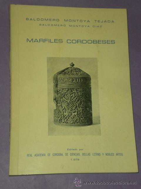 Libros de segunda mano: MARFILES CORDOBESES. - Foto 2 - 31260917