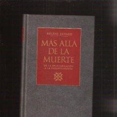Libros de segunda mano: MAS ALLA DE LA MUERTE. Lote 31626051
