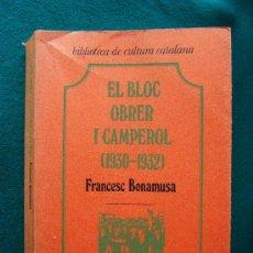 Libros de segunda mano: EL BLOC OBRER I CAMPEROL-ELS PRIMERS ANYS (1930-1932)-FRANCESC BONAMUSA-RARO-1974-1ª EDICIO CATALA.. Lote 31892535