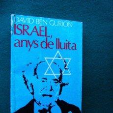 Libros de segunda mano: ISRAEL, ANYS DE LLUITA - DAVID BEN GURION - HISTORIA DELS PRIMERS DOTZE ANYS -1973- 1ª EDICIO CATALA. Lote 31974656