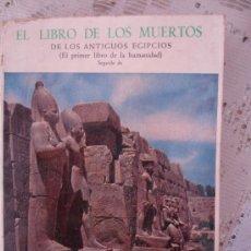 Libros de segunda mano: LIBRO DE LOS MUERTOS DE ANTIGUOS EGIPCIOS / BARDO THODOL LIBRO TIBETANO DE ESPÍRITUS DEL MÁS ALLÁ.. Lote 32018577