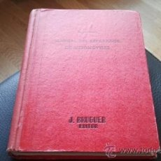 Libros de segunda mano: MANUAL DEL REPARADOR DE AUTOMOVILES. SPENCER. JUAN BRUGUER. 1951. PRIMERA EDICION. Lote 32164501