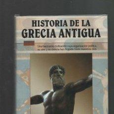 Libros de segunda mano: JOSEPH M. WALKER LA GRECIA ANTIGUA EDIMAT LIBROS MADRID 1999. Lote 32349584