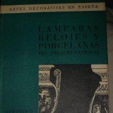 Libros de segunda mano: LÓPES SERRANO: LÁMPARAS RELOJES Y PORCELANAS DEL PALACIO NACIONAL, AFRODISIO AGUADO, MADRID, 1950. Lote 32834345